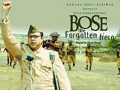 """Bose: Zapomenutý hrdina<span class=""""name-source"""">(festivalový název)</span> (2005)"""