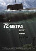 72 metra (2004)