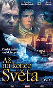 Až na konec světa (2005)