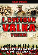První světová válka v barvě (2003)