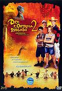 Děti z ostrova pokladů 2 (2004)
