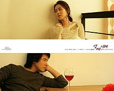 Yeonae shidae (2006)