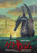 Gedo senki (2006)