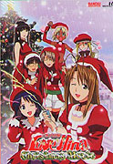 Love Hina Christmas Special: Silent Eve (2000)