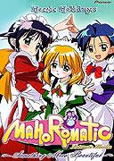Mahoromatic: Motto Utsukushii Mono (2002)