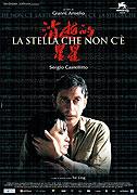 """Chybějící hvězda<span class=""""name-source"""">(festivalový název)</span> (2006)"""