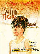 Wild Tigers I Have Known (2006)