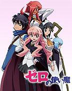 Zero no tsukaima (2006)