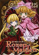 Rozen Maiden (2004)