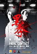 Poslední boj (2006)
