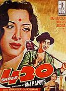 Dareba (1955)