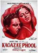 """Růže z papíru<span class=""""name-source"""">(festivalový název)</span> (1959)"""