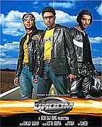 """Úder<span class=""""name-source"""">(festivalový název)</span> (2004)"""