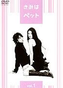 Kimi wa petto (2003)