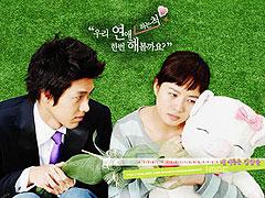 Nae ireumeun Kim Sam-sun (2005)