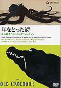 Toshi wo totta Wani (2005)