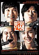Jeulgeoun insaeng (2007)