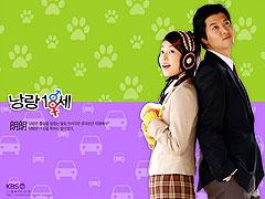 Nangrang 18 se (2004)