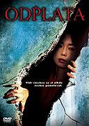 Odplata (2006)