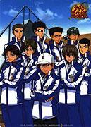 Tennis no ōji-sama (2001)