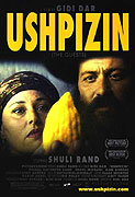 Ushpizin, Ha- (2004)