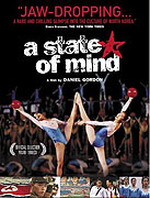 State of Mind, A (2004)