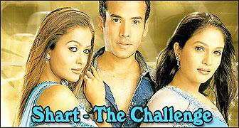 Shart: The Challenge (2004)