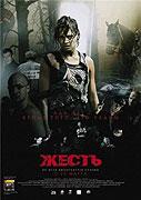 Zhest (2006)