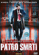 Patro smrti (2007)