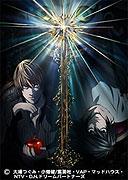 Death Note - Zápisník smrti (2006)