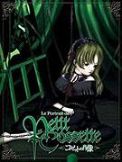Cossette no shōzō (2004)