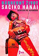 Nádherný život Sačiko Hanai (2003)