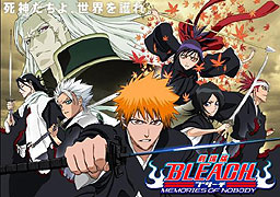 Gekijōban Bleach: Memories of Nobody (2006)