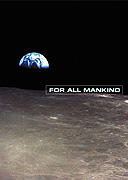 For All Mankind (1989)