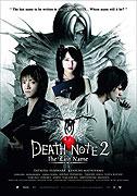 Zápisník smrti: Poslední jméno (2006)