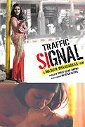 Traffic Signal (2007)