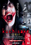 Kuchisake onna (2007)
