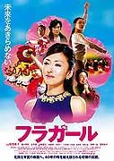 Havajské tance (2006)