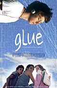 Glue (2005)