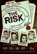 Suspect (1960)