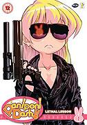 Pani Poni Dash! (2005)