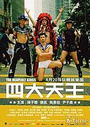 Sei dai tinwong (2006)