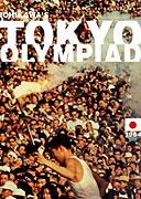 Tokyo orimpikku (1965)