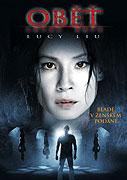 Oběť: Lovec krve (2007)