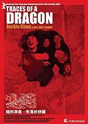 Po stopách draka (2003)