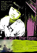 Girl Thirteen, A (2007)