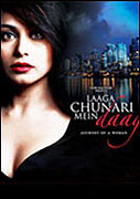 Laaga Chunari Mein Daag: Journey of a Woman (2007)
