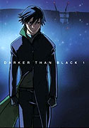 Darker than Black: Kuro no keiyakusha (2007)