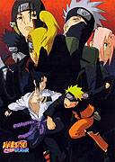 Naruto: Shippūden (2007)