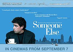Někdo jiný (2006)